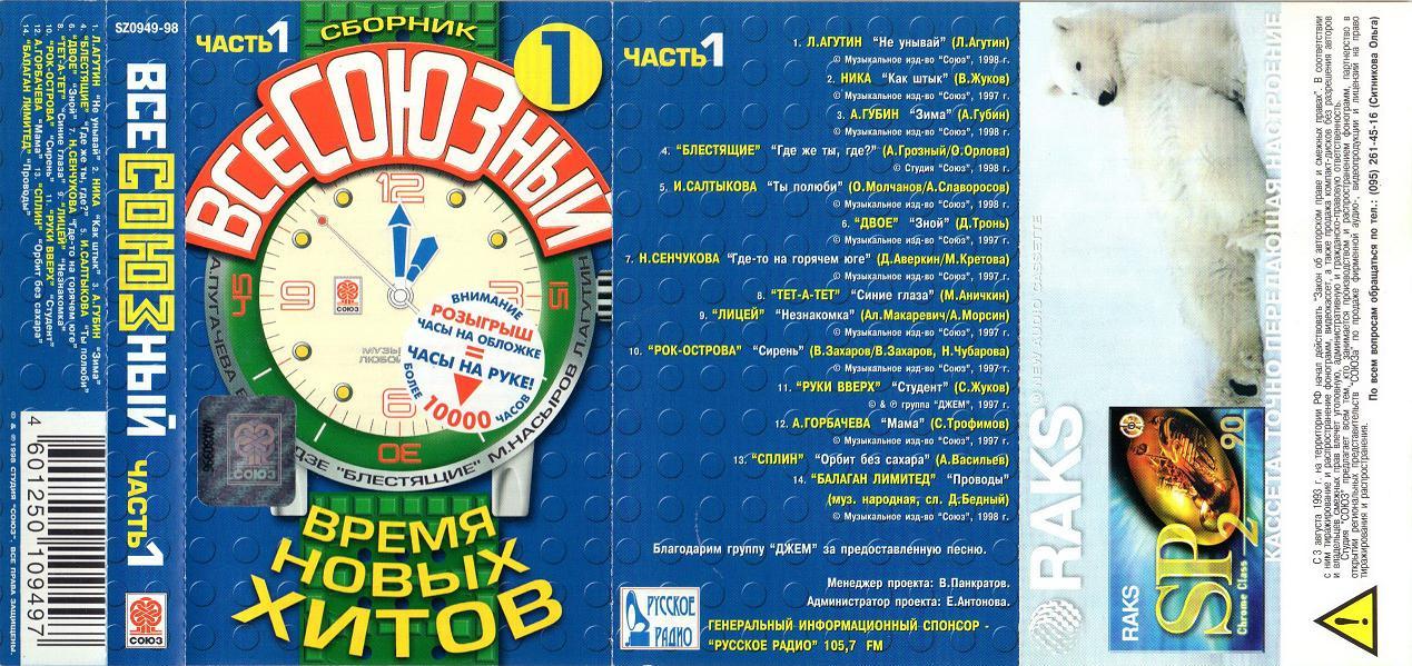 sbornik-klipov-populyarnoy-muziki