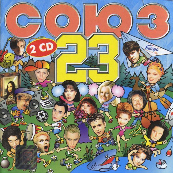 популярная песня 1999 года