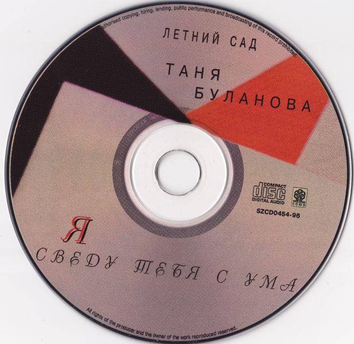 Это Я смотреть онлайн видео от hd1080hd.ru в хорошем качестве.