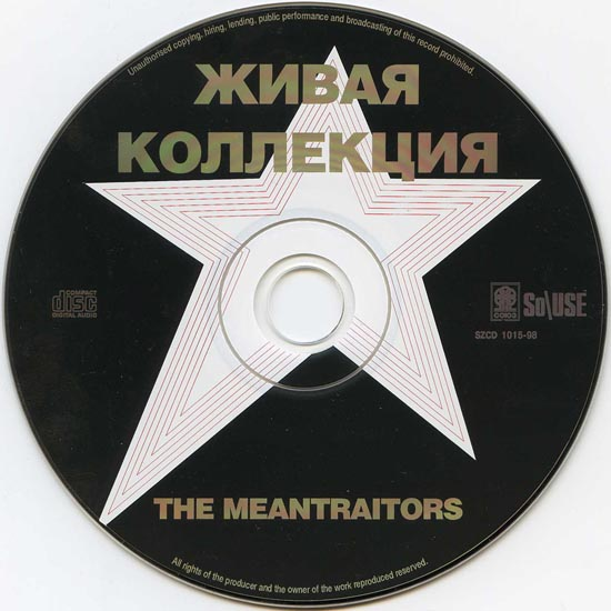 Meantraitors, The - From Psychobilly Land